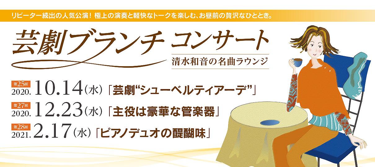 2/17 2台ピアノの醍醐味!
